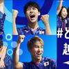 ミズノ公式 ミズノスポーツ応援アンバサダーを発表!!