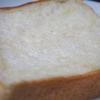冷凍パイシートで作るデニッシュ風食パンのレシピ!