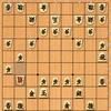 第60期王位戦七番勝負 第4局 木村王位VS藤井棋聖 1日目