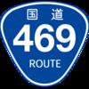 No.134 国道469号
