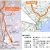 東日本「羽田空港アクセス線」2029年開業!土交通大臣が鉄道事業許可国