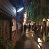 京都・河原町『焼鳥 熾(おこし)』サクッと美味しい焼き鳥と日本酒をいただくハシゴ酒の急先鋒。