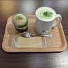 浜松で超本格的な抹茶を堪能!完全オーガニックのお茶を楽しめる【CHA10】のオープン記念に行ってみた!