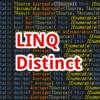 【C#,LINQ】Distinct~配列やリスト内の重複した要素を削除したいとき~