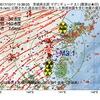 2017年10月17日 15時38分 茨城県北部でM3.1の地震