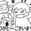 東京モーターサイクルショーに行ってきました♪前編・・・かな?