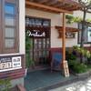 酒田市「onchan家」でランチ定食。