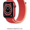 Apple Watchの寿命は3年? ベストな買い替え時期を考える【2021年7月】