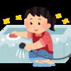 【捨て家事】ルック おふろの防カビくん煙剤 を使ったら風呂場のカビが一切できなくなったからおすすめ