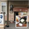 北海道・苫小牧市の昭和49年創業の老舗とんかつ店「味処てっ平 」に行ってみた!!~地元で人気のとんかつ店!!厳選・吟味した食材を使い、手づくり・作りたてにこだわった丁寧な味は絶品!!