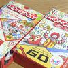 お目当ての「マクドナルド モノポリー」をゲット!今週もマクドナルドのハッピーセット玩具を貰ってきた。