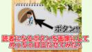 【はてなブログ】読者になるボタンを画像にしてめっちゃ目立たせてみた!