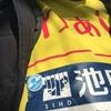 3か月捨てる覚悟。。2018泉州国際市民マラソン回走録③スタートまで。。
