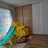 リビングを20畳から26畳へ変貌させる!第二のリビングとは(平家30坪に4人で暮らす)