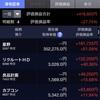 2020-09-29(火)