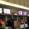 【羽田台北線】ピーチ航空は先頭有料座席がオススメ
