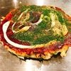 【食べログ】関西のオススメお好み焼き3選!一度は訪問しておきたいお店ばかりです!