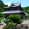 吉川永青『毒牙・義昭と光秀』(其の八)