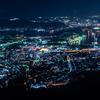 リベンジ!!夜景撮影!! 〜北九州市皿倉山からの絶景!!〜