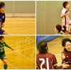 第5回FUTSAL地域女子チャンピオンズリーグ 前編・グループリーグ