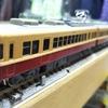 京電まぼろしの車両。