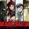 アニメ/漫画『BLACK LAGOON』あらすじ、登場人物、声優キャスト