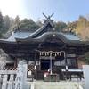 甘南備神社(広島県府中市出口町745)