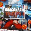 秋葉駿河屋「ドラゴンボール福袋」1000円を開封!