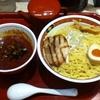 (197) 中華食堂 一番館