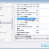 VisualStudioでsdfファイル保存場所を指定する