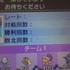 S7/マニュドーン/最高2026最終1902