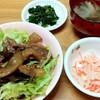【画像あり】ミニマリストの一週間の夕食公開&節約ワザ4つ