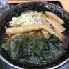 麺喰らう(その 35)若竹そば