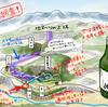 細池と牛池(新潟県糸魚川)