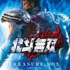 コーエー発売の激レアXBOX360 プレミアソフトランキング