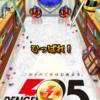 【モンスト】「電撃25周年×モンスト」…デン玉集めはつらいよ(マジで)
