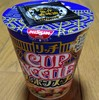 【カップ麺】カップヌードル スッポンスープ味 食べてみた!