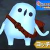 【DQ11】3DS版ドラクエⅪのすれ違い通信機能がヤバすぎる!何と歴代シリーズの世界に!?【ドラゴンクエストⅪ】