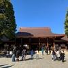 初詣や年末詣に!東京のパワースポット明治神宮の見どころやアクセスを詳しく紹介