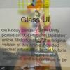 【Unity】すりガラス風の板を出す方法まとめ(ARもあるよ)