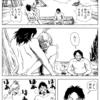 外の浜03-04