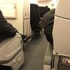 JALマイレージ修行3:いつも通り…。
