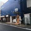 blues.the-butcher-590213+Yoko Utsumi を観る