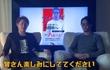青汁王子vs朝倉未来の喧嘩マッチの結末!
