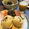 コートヤード   バイ マリオット 新大阪ステーション 宿泊記 〜朝食編 ラウンジとLAVAROCKの比較 〜
