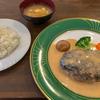 横浜市電保存館でまったり。そして〈レストラン シン〉でハンバーグ日本風。