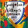 『おすすめヌーヴォーその2★格上葡萄で醸される、究極のヴィラージュ・ヌーヴォー★2019 Beaujolais Villages Nouveau Print Bottle, Paul Sapin』