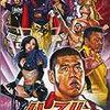 「ハッスル注入DVD2」