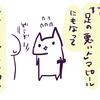 2016年7月16日イオン死亡遊戯10
