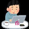 【スマモバ 評判】WiFiルーター使い放題通信料制限なしの「スマモバ」を半日外で使ってみた、その結果・・・